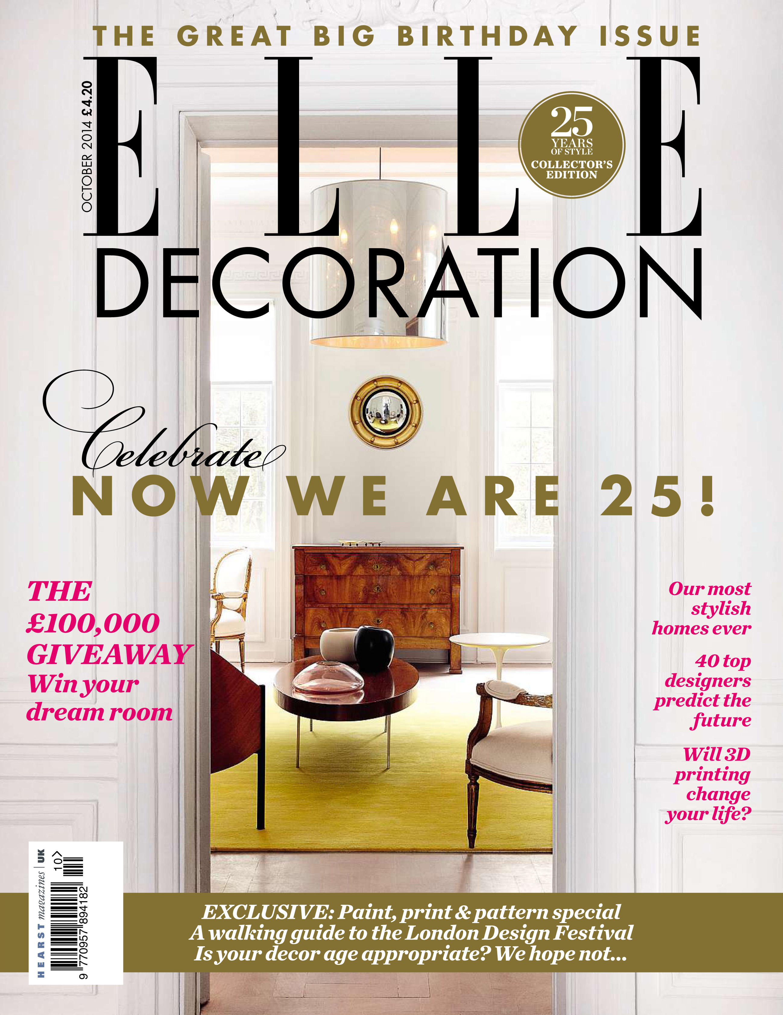 The world s chicest design giveaway hearst ukhearst uk - Magazine deco en ligne ...
